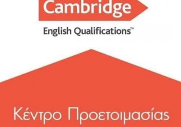 Cambridge Mock Exams