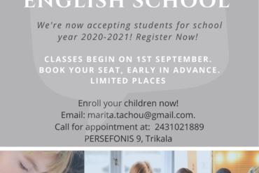 New school year 2020-2021