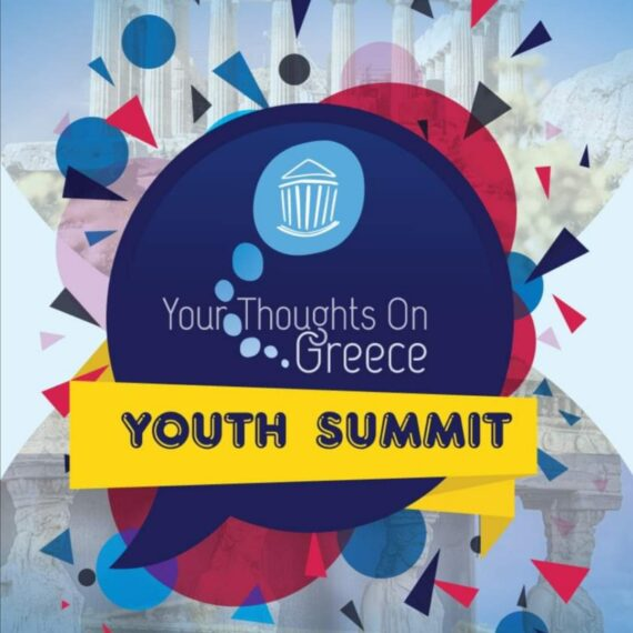 1st Youth Summit Your Thoughts On Greece